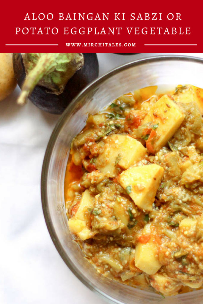 This simple aloo baingan ki sabzi or potato eggplant vegetable is a mildly spiced Pakistani vegetarian / vegan dish made with eggplant and chopped potatoes. Eat with roti or rice.