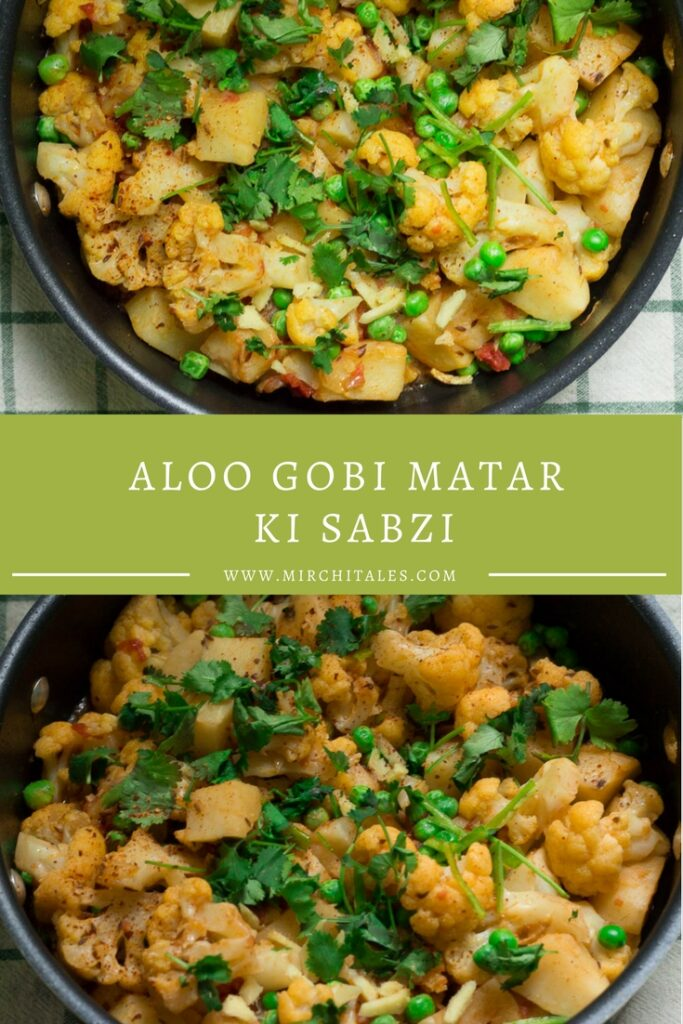 Bursting with flavor and lots of vibrant colors, aloo matar gobi sabzi is a Pakistani vegetarian recipe that can be served as a main meal or as a side dish with rice or roti.